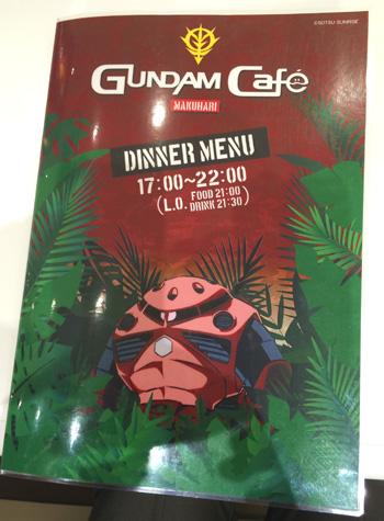 gcafe3.jpg