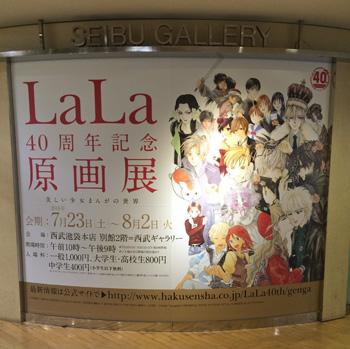 lala1.jpg