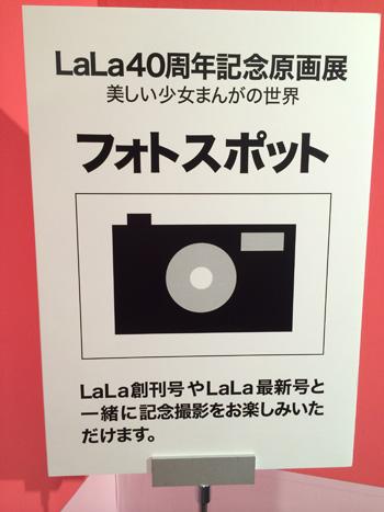 lala3.jpg
