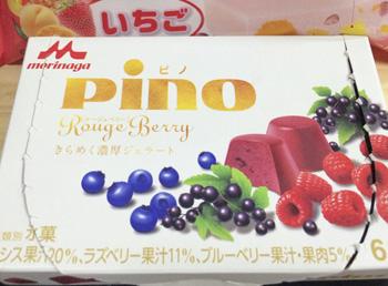 pino2.jpg