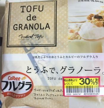 tof1.jpg