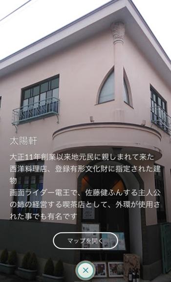 kawa14.jpg