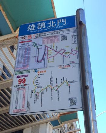 takao23.jpg